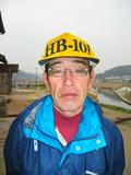 田中均さん